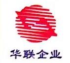 天津市中闽印铁制罐有限公司