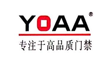 [工商信息]深圳市雅安科技有限公司的企业信用信息变更如下