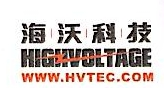 苏州工业园区海沃科技有限公司