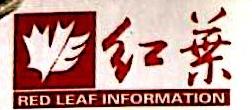 [工商信息]甘肃红叶网络信息有限公司的企业信用信息变更如下