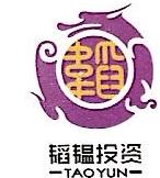 上海韬韫投资管理有限公司