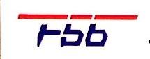 [工商信息]唐山市福兴货运有限公司的企业信用信息变更如下