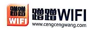 东莞市蹭蹭网络科技有限公司