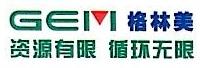 武汉城市圈(仙桃)城市矿产资源大市场有限公司