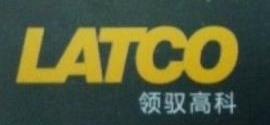 深圳市领驭高科光电有限公司