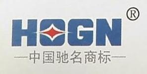 海南鑫国电力设备有限公司