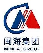 深圳市前海闽海石化有限公司