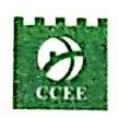 [工商信息]深圳市长城环境工程有限公司的企业信用信息变更如下