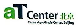 韩国农水产食品流通公社北京代表处