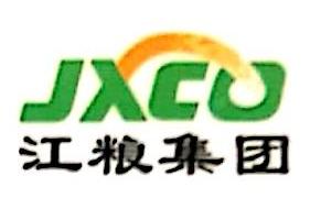 [工商信息]江西省樟树粮油公司的企业信用信息变更如下