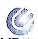 [工商信息]嘉兴诺衡电子有限公司的企业信用信息变更如下