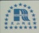 [工商信息]苏州朗洁保安服务有限公司的企业信用信息变更如下