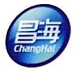 [工商信息]广州昌海国际货运代理有限公司的企业信用信息变更如下