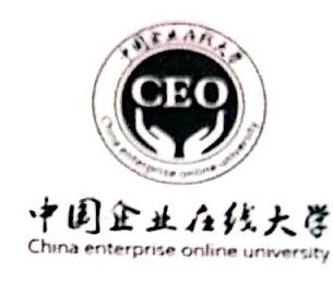 深圳市倍增科技有限公司