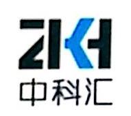 [工商信息]深圳市中科汇科技有限公司的企业信用信息变更如下