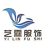 [工商信息]潍坊艺霖服饰有限公司的企业信用信息变更如下