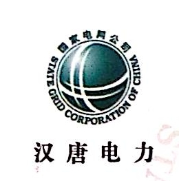 [工商信息]南通汉唐电力工程有限公司的企业信用信息变更如下