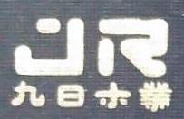 [工商信息]秦皇岛市华旭实业有限公司的企业信用信息变更如下
