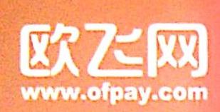 江苏欧飞电子商务有限公司