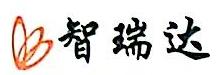 [工商信息]北京智瑞达信息技术发展有限公司的企业信用信息变更如下