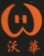 [工商信息]绍兴县双友贸易有限公司的企业信用信息变更如下