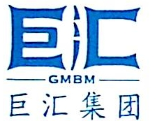 南昌巨汇置业有限公司