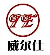[工商信息]深圳市巨赛瑞贸易有限公司的企业信用信息变更如下