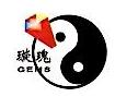 [工商信息]惠州硕贝德精密技术工业有限公司的企业信用信息变更如下