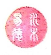 北京水木易德管理咨询有限公司