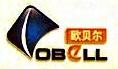 [工商信息]深圳市欧贝尔电子设备有限公司的企业信用信息变更如下