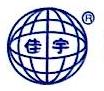 福州佳宇伟业电器成套设备有限公司