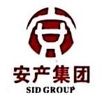 中安安轩安全产业发展有限公司