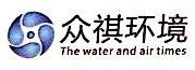 株洲众祺环境科技有限责任公司