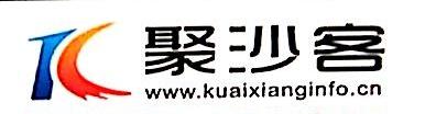 深圳市快享信息技术有限公司