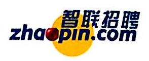 北京网聘咨询有限公司南昌分公司