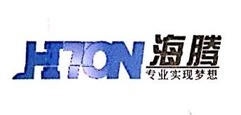 [工商信息]杭州海腾科技有限公司的企业信用信息变更如下