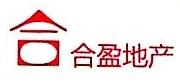 [工商信息]长沙合盈房地产经纪有限公司的企业信用信息变更如下