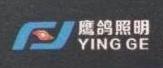 深圳市骏达鑫光电有限公司