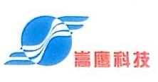 [工商信息]深圳市嵩鹰科技有限公司的企业信用信息变更如下