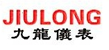 乐清市九龙仪器仪表有限公司