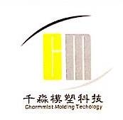 杭州跃龙机械有限公司