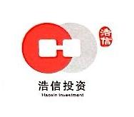 北京浩信投资管理有限公司