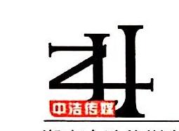 湖南中浩传媒有限公司