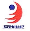 北京互动世纪科技有限公司
