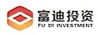 [工商信息]山东富迪投资有限公司的企业信用信息变更如下