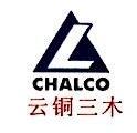 [工商信息]云南铜业三木矿业有限责任公司的企业信用信息变更如下