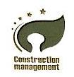 沈阳市建设工程项目管理中心