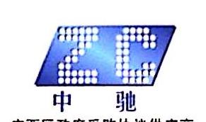 [工商信息]南宁市飞科办公设备有限责任公司的企业信用信息变更如下