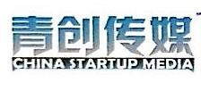 [工商信息]北京青创传媒有限公司的企业信用信息变更如下
