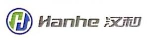 咸阳西咸汉和农用植保航空技术有限公司